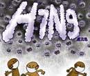 Que es el virus H7N9